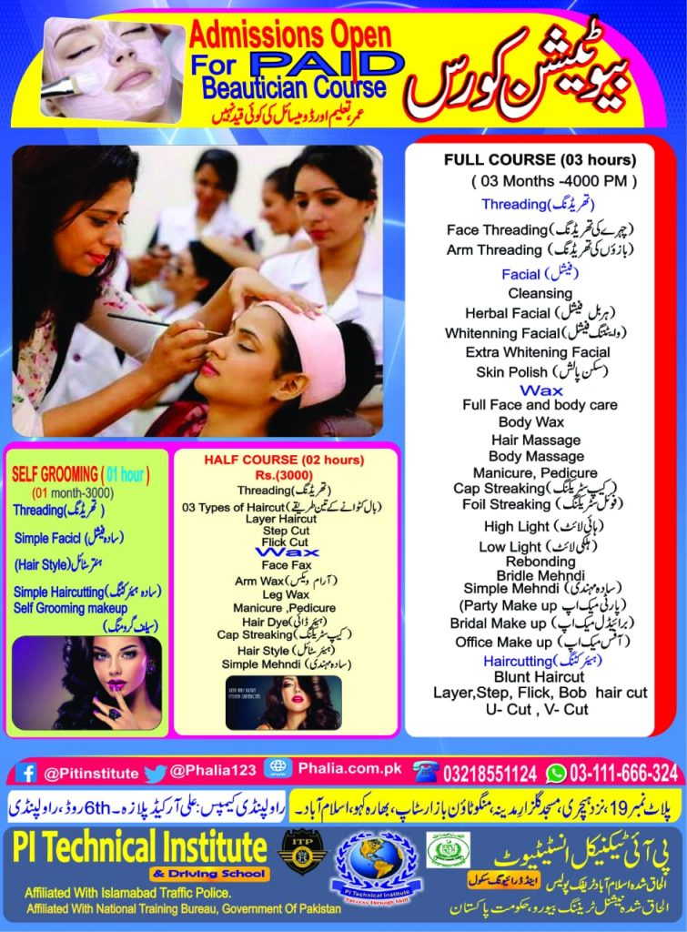 Beautician Course Paid Training has been started at PI