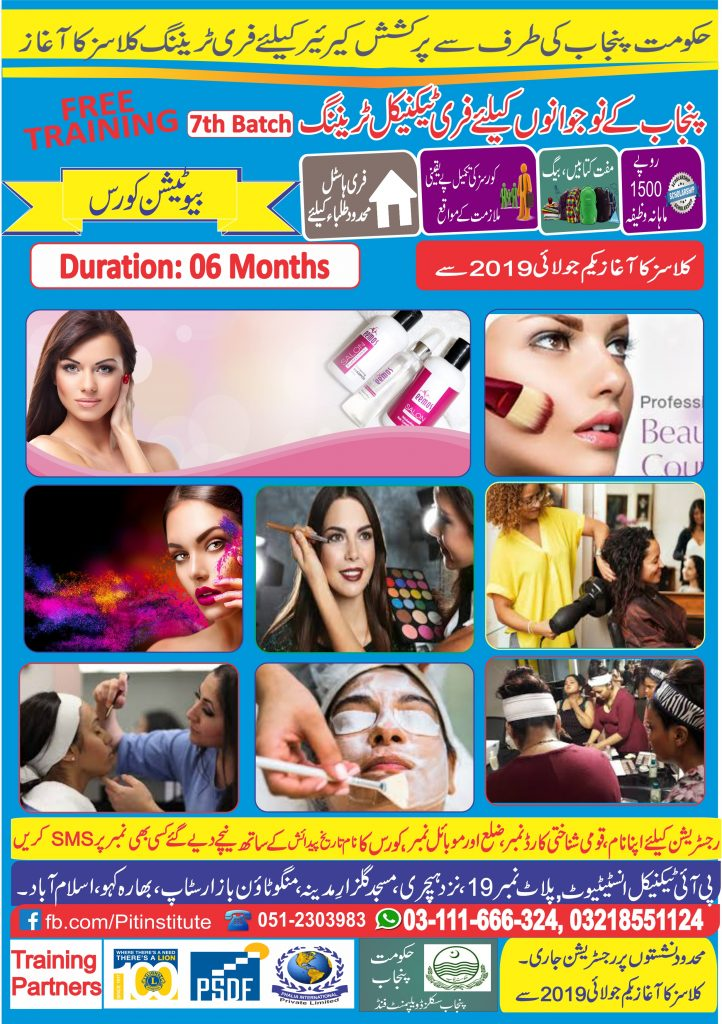 Free Beautician Course in Islamabad is now Started @PI Technical Institute